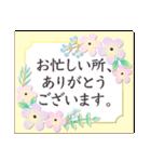 春 大人上品お花✿長文敬語あいさつスタンプ(個別スタンプ:5)