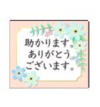 春 大人上品お花✿長文敬語あいさつスタンプ(個別スタンプ:6)