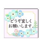 春 大人上品お花✿長文敬語あいさつスタンプ(個別スタンプ:11)