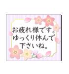 春 大人上品お花✿長文敬語あいさつスタンプ(個別スタンプ:13)