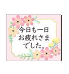 春 大人上品お花✿長文敬語あいさつスタンプ(個別スタンプ:14)