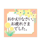 春 大人上品お花✿長文敬語あいさつスタンプ(個別スタンプ:16)
