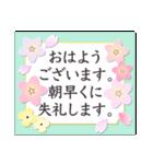 春 大人上品お花✿長文敬語あいさつスタンプ(個別スタンプ:17)