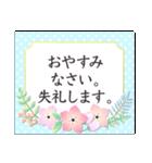 春 大人上品お花✿長文敬語あいさつスタンプ(個別スタンプ:19)