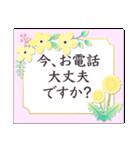 春 大人上品お花✿長文敬語あいさつスタンプ(個別スタンプ:21)