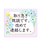 春 大人上品お花✿長文敬語あいさつスタンプ(個別スタンプ:23)