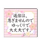 春 大人上品お花✿長文敬語あいさつスタンプ(個別スタンプ:24)