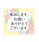 春 大人上品お花✿長文敬語あいさつスタンプ(個別スタンプ:25)