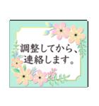 春 大人上品お花✿長文敬語あいさつスタンプ(個別スタンプ:27)