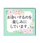 春 大人上品お花✿長文敬語あいさつスタンプ(個別スタンプ:28)