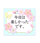 春 大人上品お花✿長文敬語あいさつスタンプ(個別スタンプ:29)