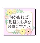 春 大人上品お花✿長文敬語あいさつスタンプ(個別スタンプ:31)
