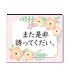 春 大人上品お花✿長文敬語あいさつスタンプ(個別スタンプ:32)