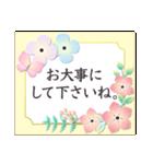 春 大人上品お花✿長文敬語あいさつスタンプ(個別スタンプ:35)