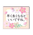 春 大人上品お花✿長文敬語あいさつスタンプ(個別スタンプ:36)