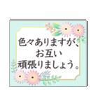 春 大人上品お花✿長文敬語あいさつスタンプ(個別スタンプ:38)