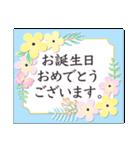 春 大人上品お花✿長文敬語あいさつスタンプ(個別スタンプ:40)