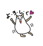 ネコきなこもち(個別スタンプ:1)