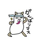 ネコきなこもち(個別スタンプ:2)