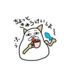ネコきなこもち(個別スタンプ:5)