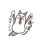 ネコきなこもち(個別スタンプ:7)