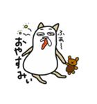 ネコきなこもち(個別スタンプ:8)