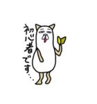 ネコきなこもち(個別スタンプ:9)