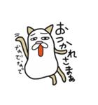 ネコきなこもち(個別スタンプ:11)