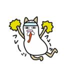 ネコきなこもち(個別スタンプ:12)
