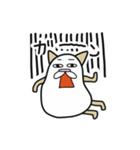 ネコきなこもち(個別スタンプ:18)
