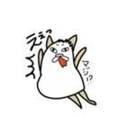 ネコきなこもち(個別スタンプ:19)