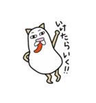 ネコきなこもち(個別スタンプ:20)
