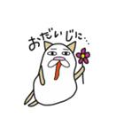 ネコきなこもち(個別スタンプ:21)