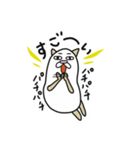 ネコきなこもち(個別スタンプ:22)