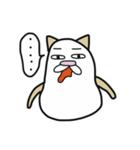 ネコきなこもち(個別スタンプ:23)