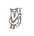 ネコきなこもち(個別スタンプ:24)
