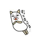 ネコきなこもち(個別スタンプ:25)