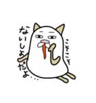 ネコきなこもち(個別スタンプ:26)