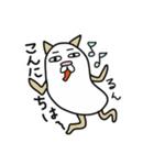ネコきなこもち(個別スタンプ:32)