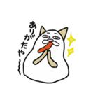 ネコきなこもち(個別スタンプ:33)