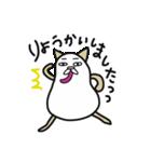 ネコきなこもち(個別スタンプ:34)