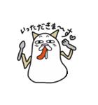 ネコきなこもち(個別スタンプ:39)