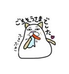 ネコきなこもち(個別スタンプ:40)