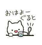 ゆるい白ネコのダジャレ&死語~挨拶~(個別スタンプ:1)
