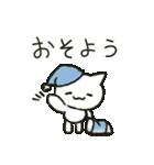 ゆるい白ネコのダジャレ&死語~挨拶~(個別スタンプ:2)