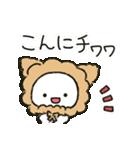 ゆるい白ネコのダジャレ&死語~挨拶~(個別スタンプ:3)