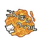 ゆるい白ネコのダジャレ&死語~挨拶~(個別スタンプ:4)