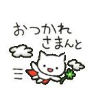 ゆるい白ネコのダジャレ&死語~挨拶~(個別スタンプ:5)