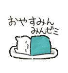 ゆるい白ネコのダジャレ&死語~挨拶~(個別スタンプ:7)