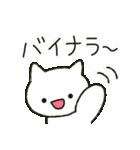 ゆるい白ネコのダジャレ&死語~挨拶~(個別スタンプ:8)